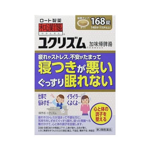 胃潰瘍 市販 薬