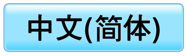 simplified-word_coupou